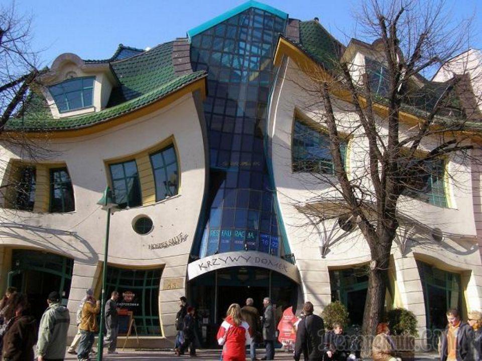 Кривой дом (Сопот, Польша)