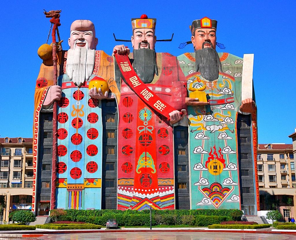 «Отель императора»